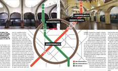 Moscow's metro stations
